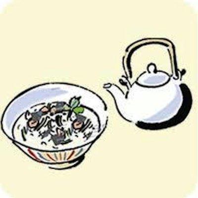 画像4: 【送料無料】抹茶だし仕立て わかめ茶漬け 80g 5袋セット